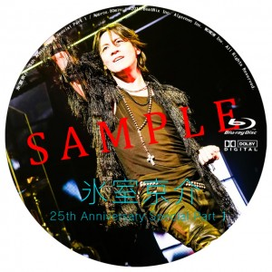氷室京介 25th Anniversary Special Part 1