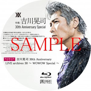 吉川晃司 30th Anniversary LIVE archives 30 ~ WOWOW Special ~