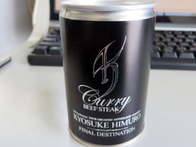 横浜スタジアムで買ったカレー缶を食す