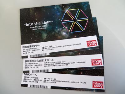 In to the Lightツアーのメモリアルチケット