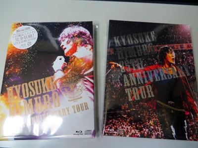 KING SWING会員限定販売のBlu-ray&DVDリリース