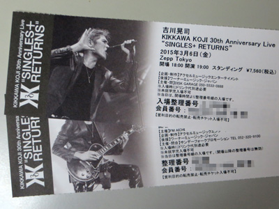 WOWOWで「TOMOYASU HOTEI JAPAN TOUR 2014 -Into The Light-」オンエア