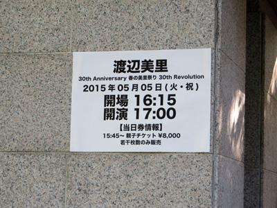 150506b