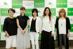 プリンセス・プリンセス2016.3.11仙台PITこけら落とし公演