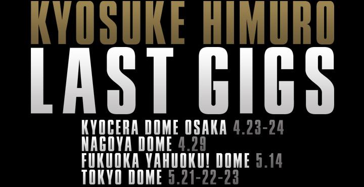 再び「LAST GIGS」のライブタイトル