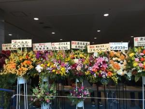 12日から横浜アリーナリニューアル工事