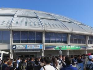 「LAST GIGS」京セラドーム大阪初日