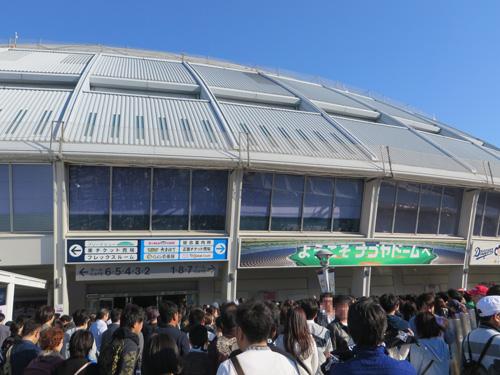 ツアー3本目・ナゴヤドーム