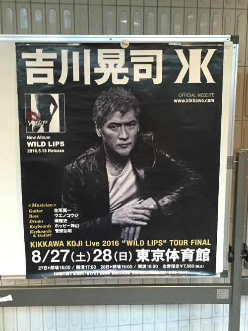 次はわくわくホリデーホール(札幌市民ホール)