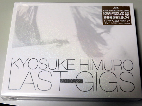 「KYOSUKE HIMURO LAST GIGS」リリース