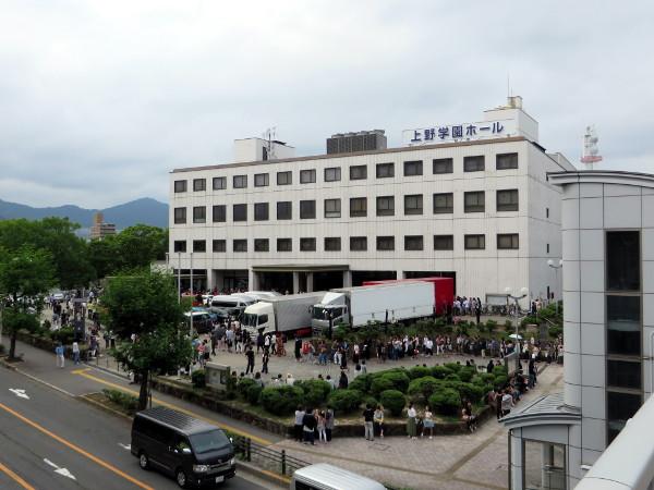 ツアー初日・上野学園ホール