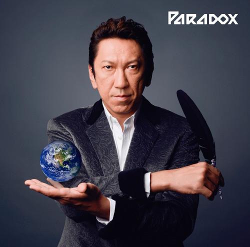ニューアルバム「Paradox」リリース決定