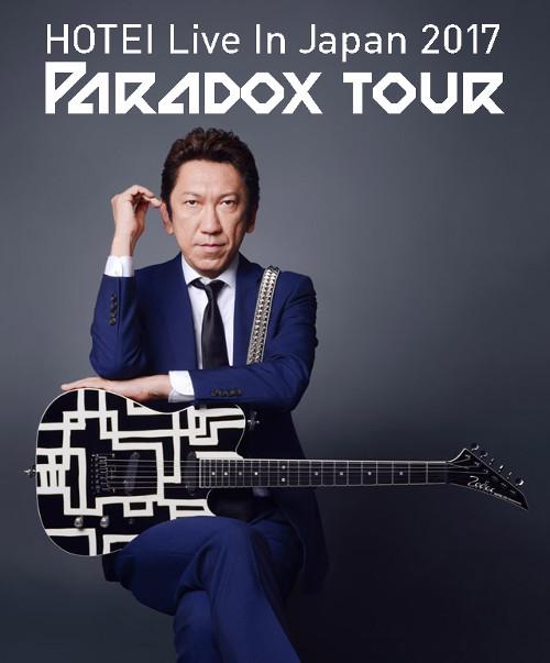 「PARADOX TOUR」初日他チケット一般発売開始