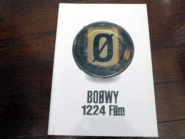 BOØWY 1224 -THE ORIGINAL-