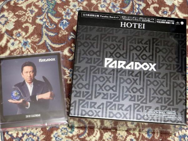 Paradox Tourスタート!