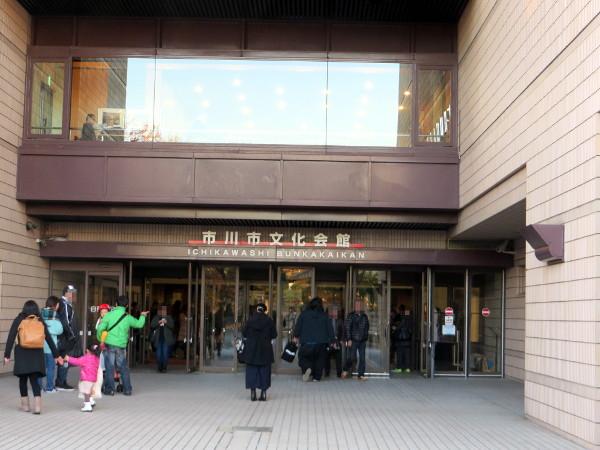 ツアー9本目・市川市文化会館