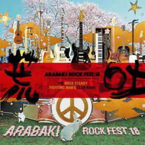 「ARABAKI ROCK FEST.18」出演決定