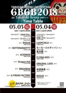 TAKASAKI ARENA LIVE FESTIVAL GBGB2018