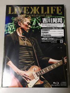 "「KIKKAWA KOJI LIVE 2018 ""Live is Life""」フラゲ"