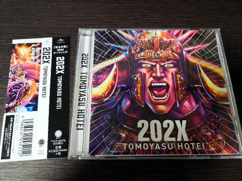 ニューシングル「202X」