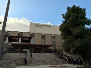 ツアー9本目@日本特殊陶業市民会館フォレストホール
