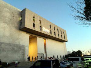 ツアー16本目@ベイシア文化ホール