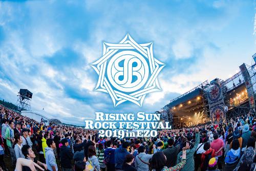 「RISING SUN ROCK FESTIVAL 2019 in EZO」出演決定
