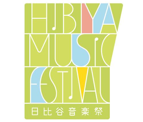 日比谷音楽祭チケット受付開始