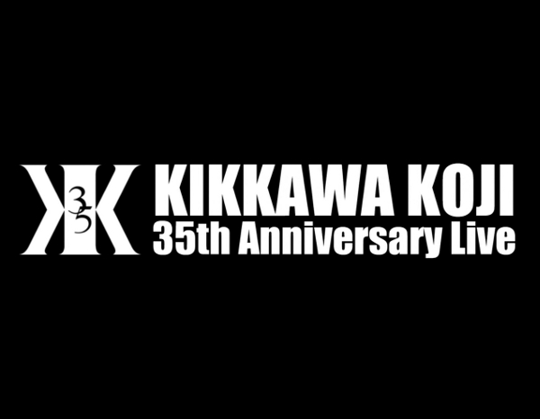 吉川晃司 Live at 日本武道館 ~WOWOW Special Edition~