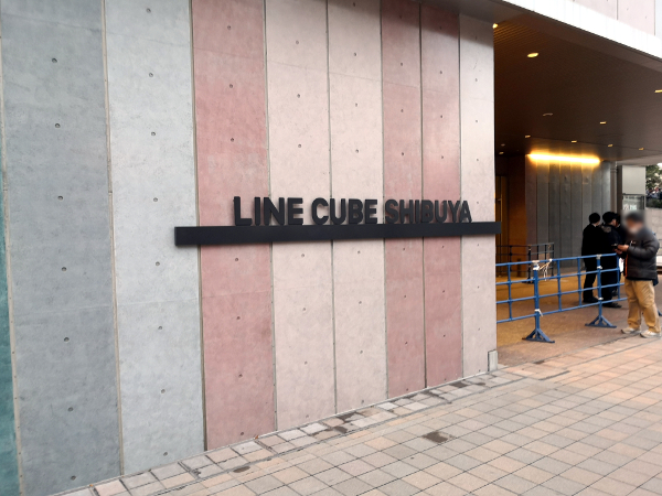 BARBEE BOYS@LINE CUBE SHIBUYA
