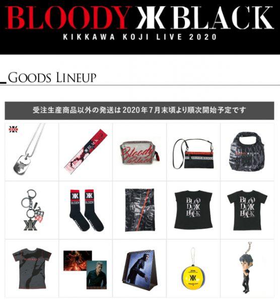 BLOODY BLACK TOURツアーグッズ販売開始