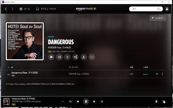 DENGEROUS feat.吉井和哉