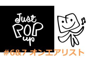 JustPopUp67